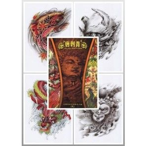 China Style Tattoo Flash Book -Tang Tattoo design book No.2China Style Tattoo Flash Book -Tang Tattoo design book No.2