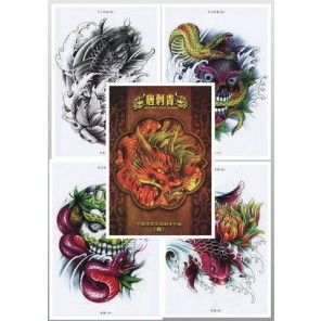 China Style Tattoo Flash Book -Tang Tattoo No.3