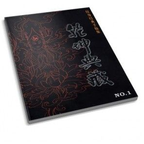 Tattoo Book Qiankun Collection Tattoo Design Book