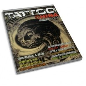 The Tattoo Magazine - Tattoo China Issue 01