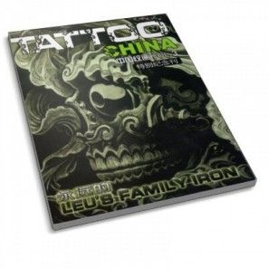 The Tattoo Magazine - Tattoo China Issue 03
