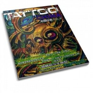 The Tattoo Magazine - Tattoo China Issue 04