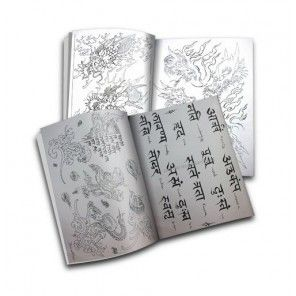 TIBETAN BUDDHISM TATTOO SKETCH FLASH DESIGN ART BOOK VOL.A