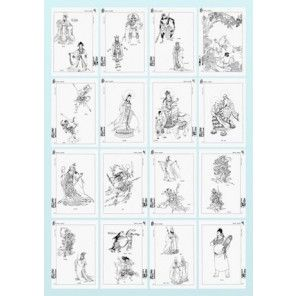 Journey to the West Monkey King Buddha Ghost Demon Chinese painting tattoo Books