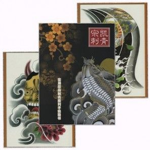 China Tattoo Flash Book - ZongKai Tattoo Design Book